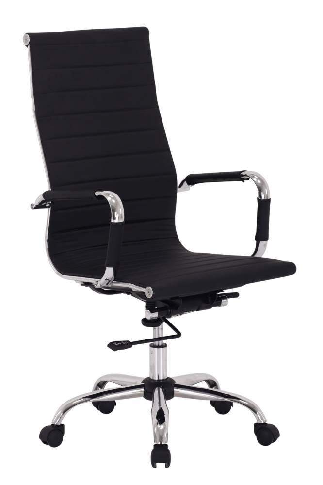 Kancelárske kreslo Q-040 čierne