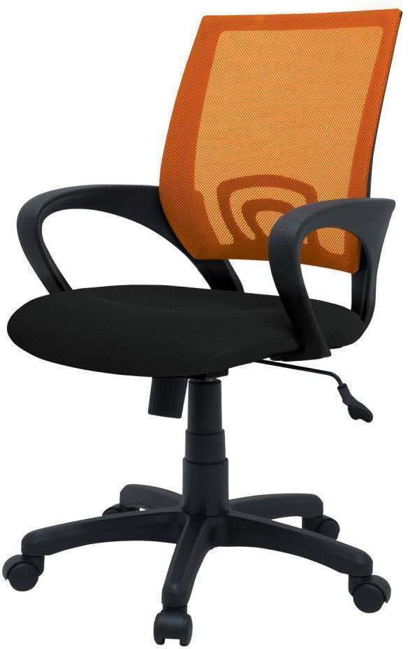 Kancelárská stolička TREND oranžová