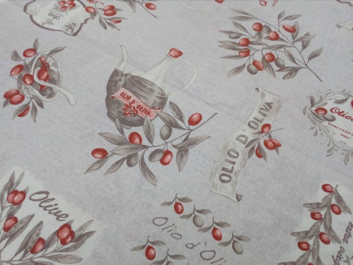 Bavlnený obrus 140x240 OLIVA BÉŽ TRG14