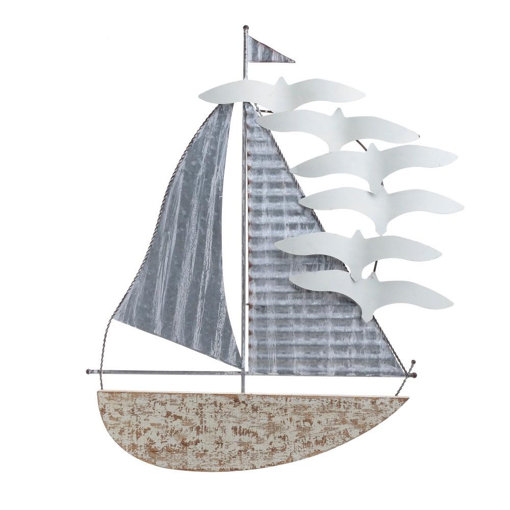 Nástenná kovová dekorácia InArt Marino