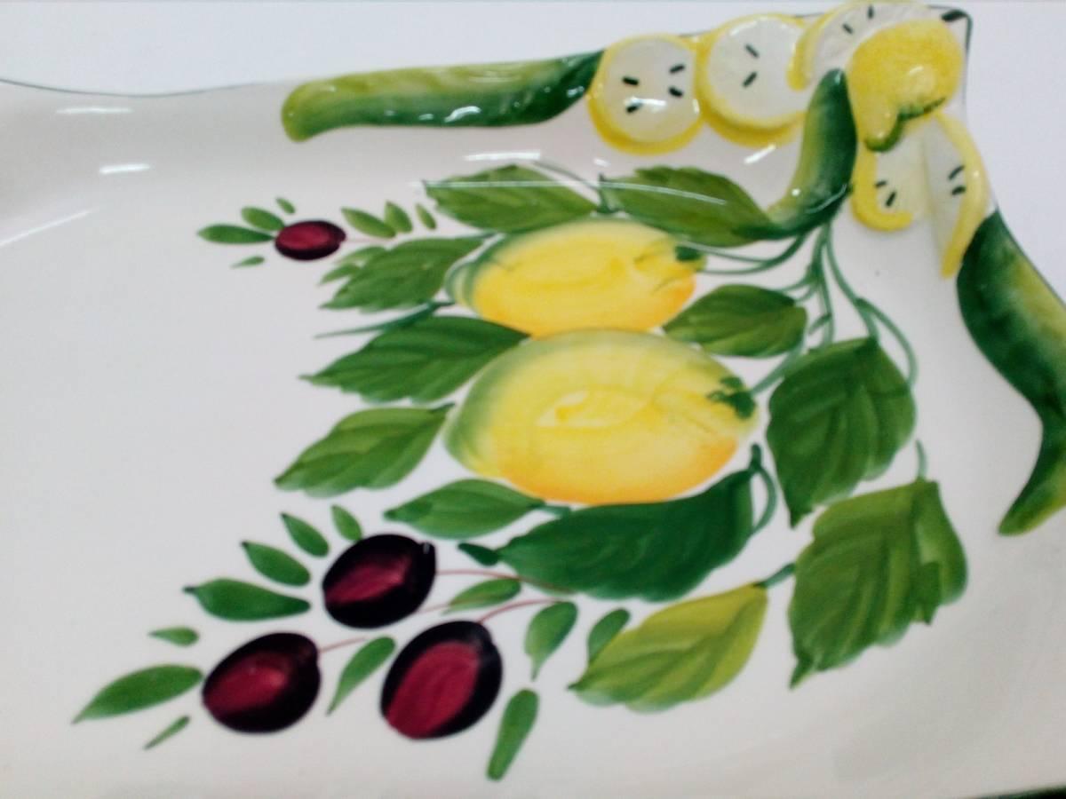 Keramický obdĺžnikový tanier 1665/26