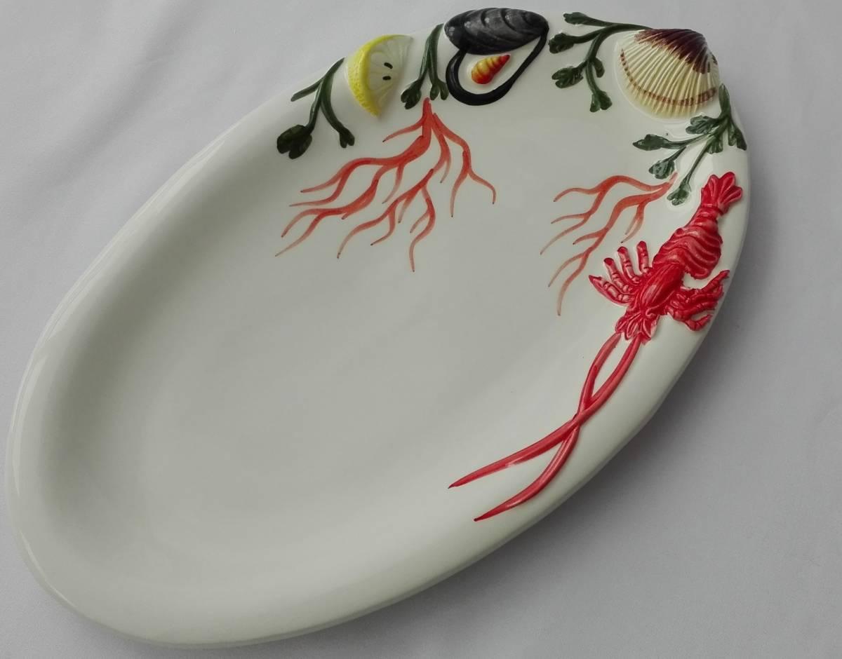 Plytký tanier BR 1198/33