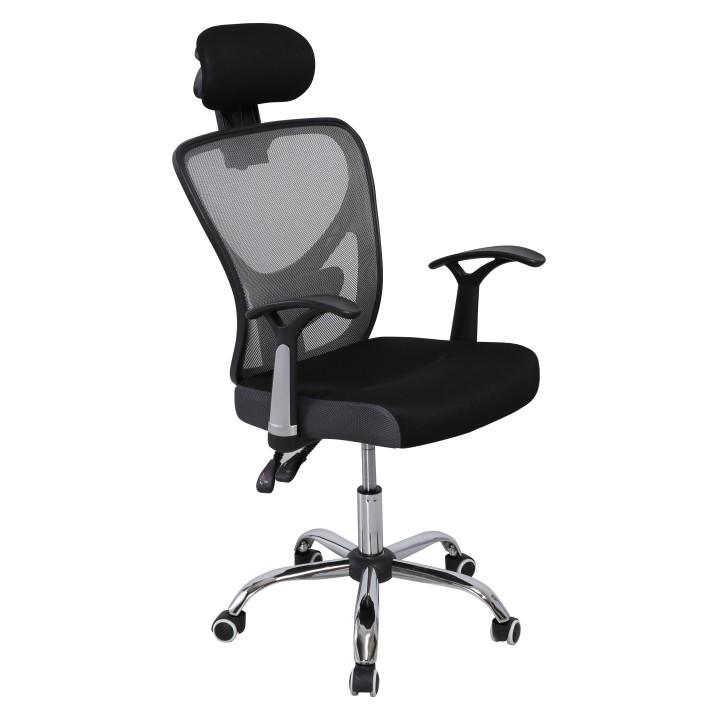 Kancelárska stolička Grisel