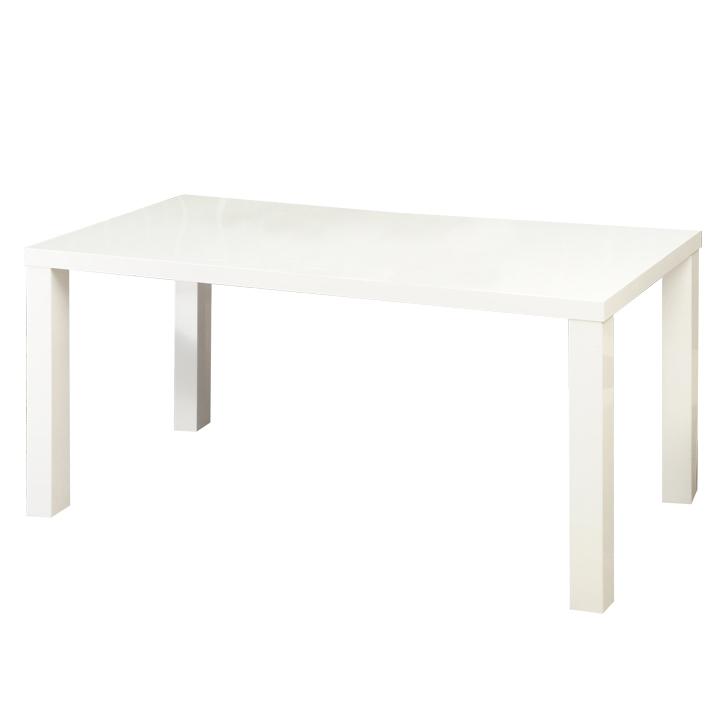 TEMPO KONDELA Jedálenský stôl, biela vysoký lesk HG, ASPER NEW TYP 3