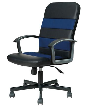 Kancelárske kreslo Ribis modrá
