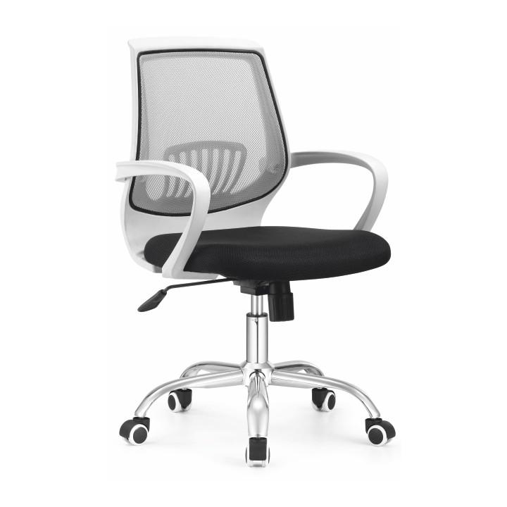 Kancelárske kreslo s čiernym sedákom, sivá opierka, LANCELOT