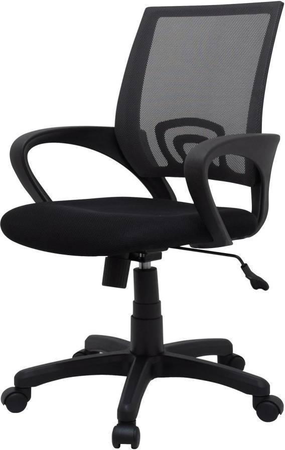 Kancelárská stolička TREND čierná