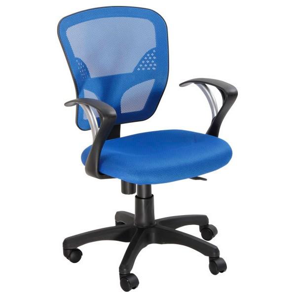 Kancelárska stolička ZK23