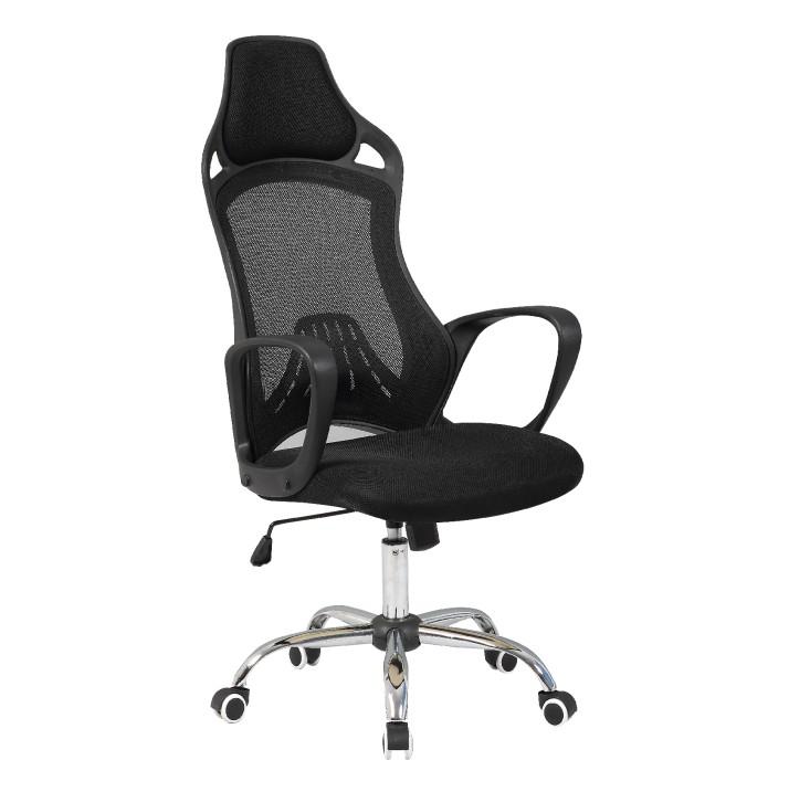 Kancelárska stolička ARIO   Farba: Čierna