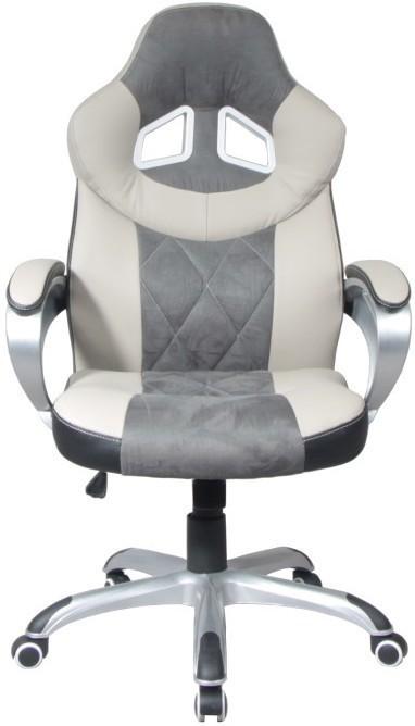 Kancelárske kreslo, ekokoža béžová+čierna/látka sivá, ACTON