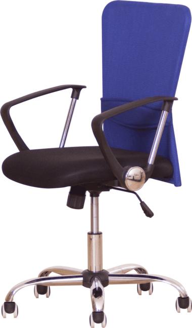 Kancelárske kreslo s čiernym sedákom, modrá opierka, AEX