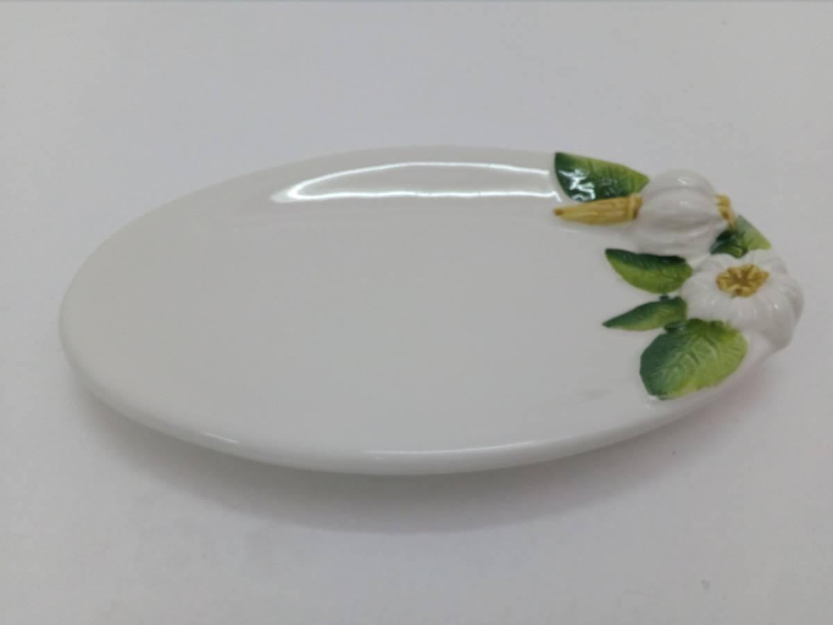 Keramický tanierik CESNAK 2465BR