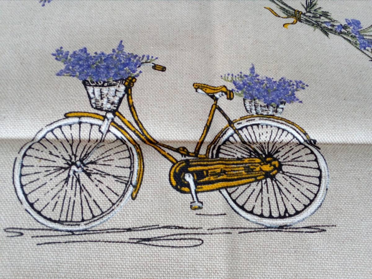 Štóla LEVANDULA so žltým bicyklom