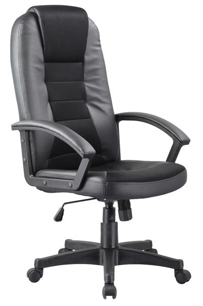 Kancelárske kreslo Q-019 čierna