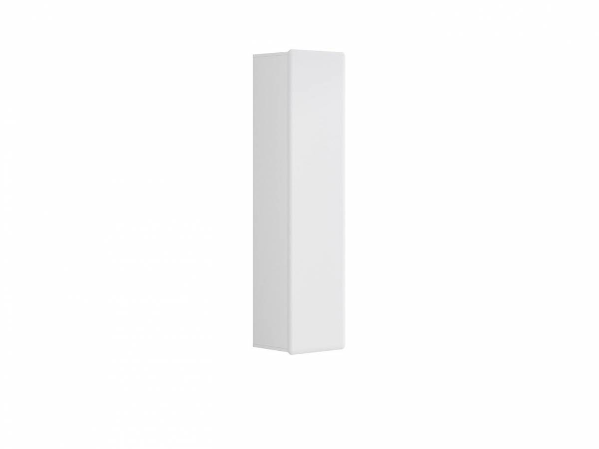 Skrinka na stenu Possi Light SFW1D/16/4 (biela + lesk biely)