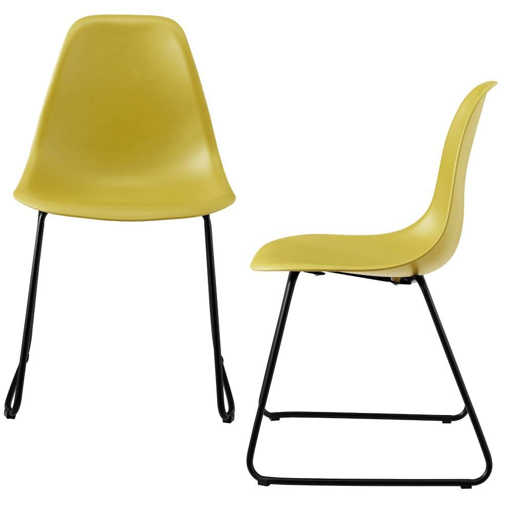 6db46273f74e  en.casa ® Dizajnové stoličky 2-dielna sada - 82 x 46