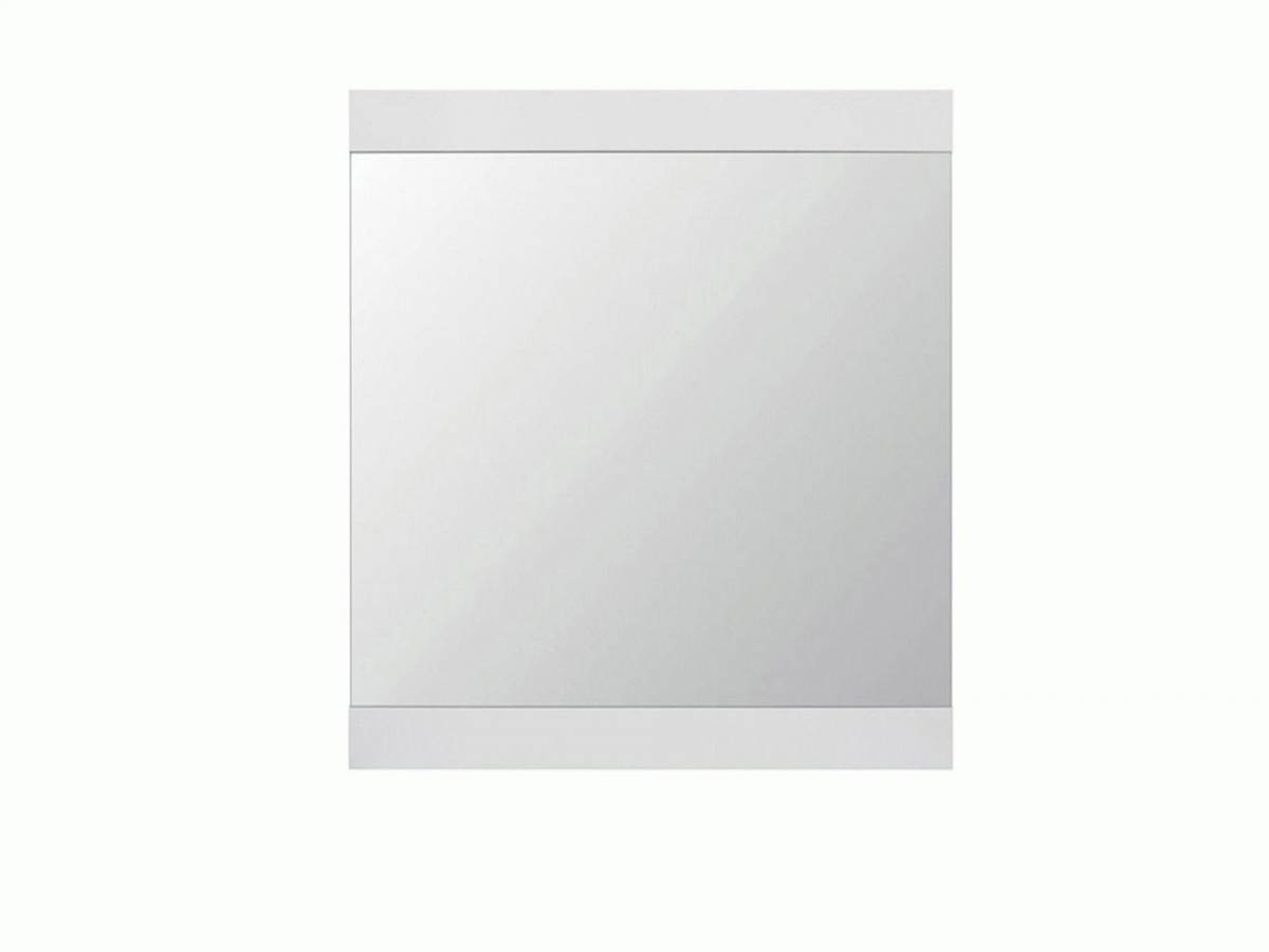 Zrkadlo FELINO 8