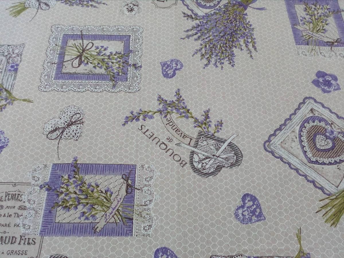 Bavlnený obrus 140x180 TR04