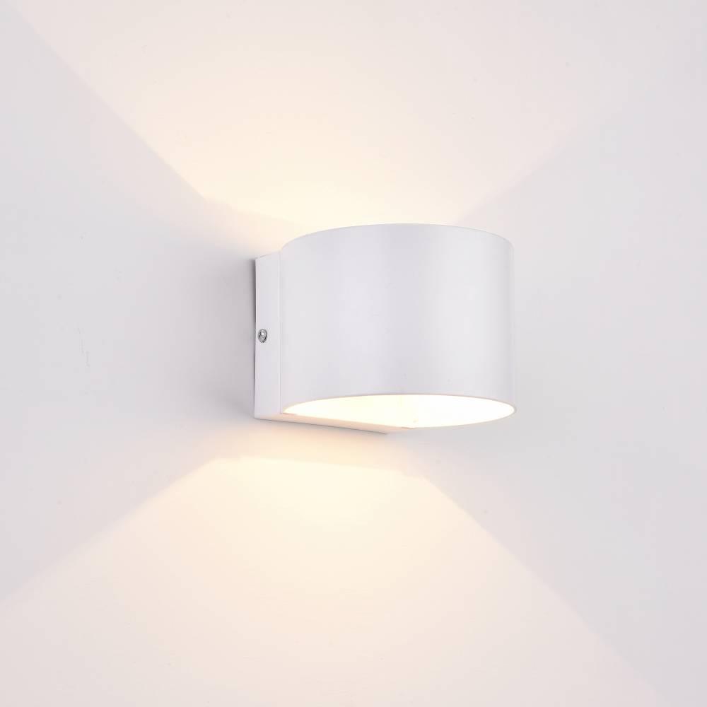 [lux.pro]® Lampa na stenu - 10x14cm - 1xG9 - biela