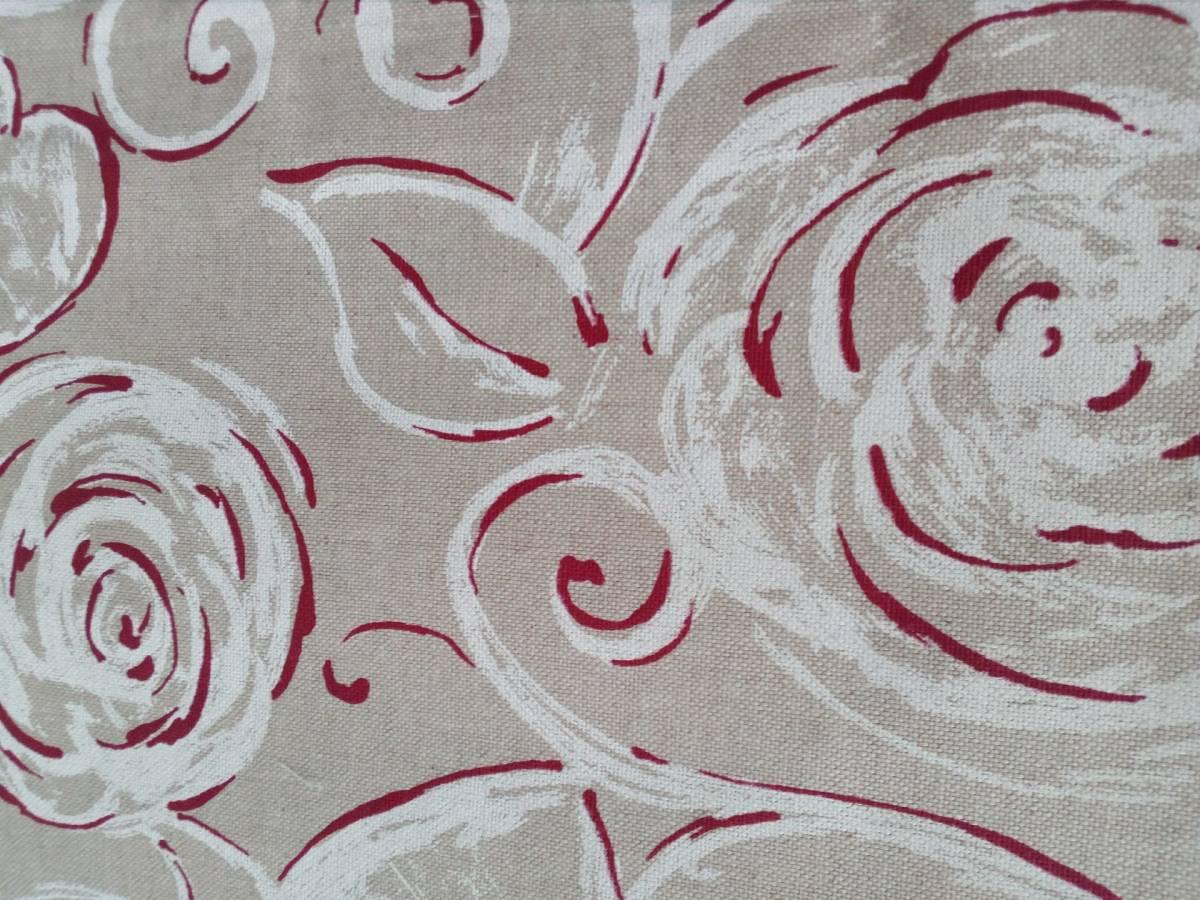 Štóla s veľkou bielo-červenou RUŽOU