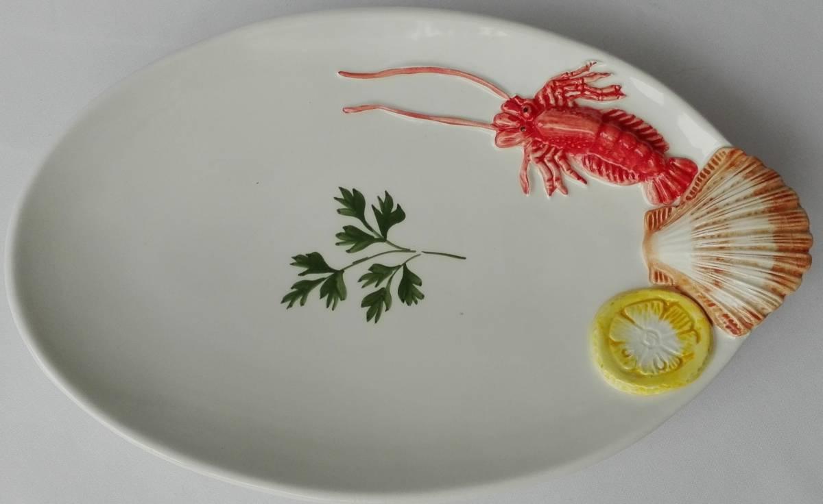 Oválny plytký tanier AL