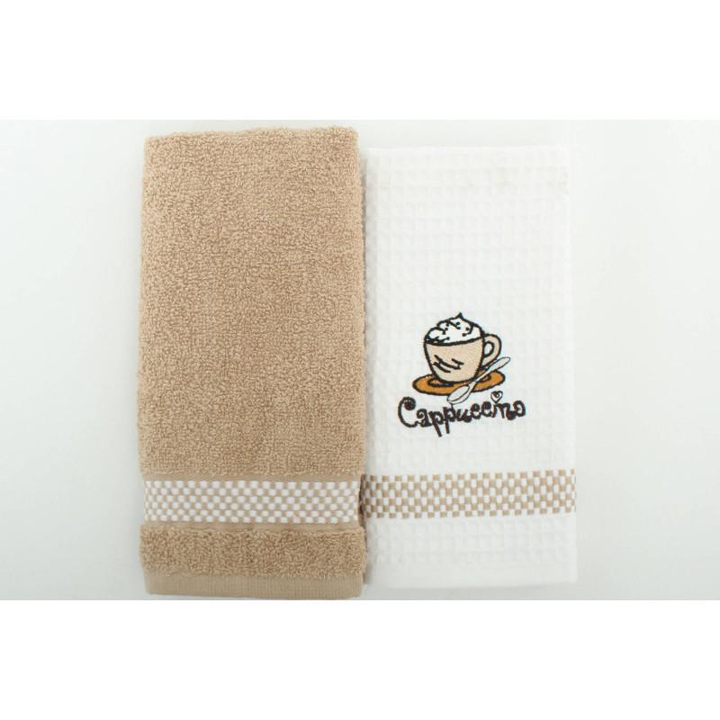 Sada 2 uterákov Coffee, 45x70 cm