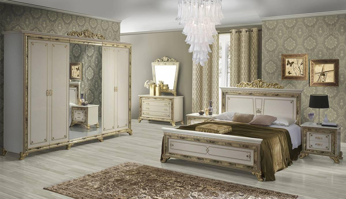 Spálňa KATIO - zlatá, béžová