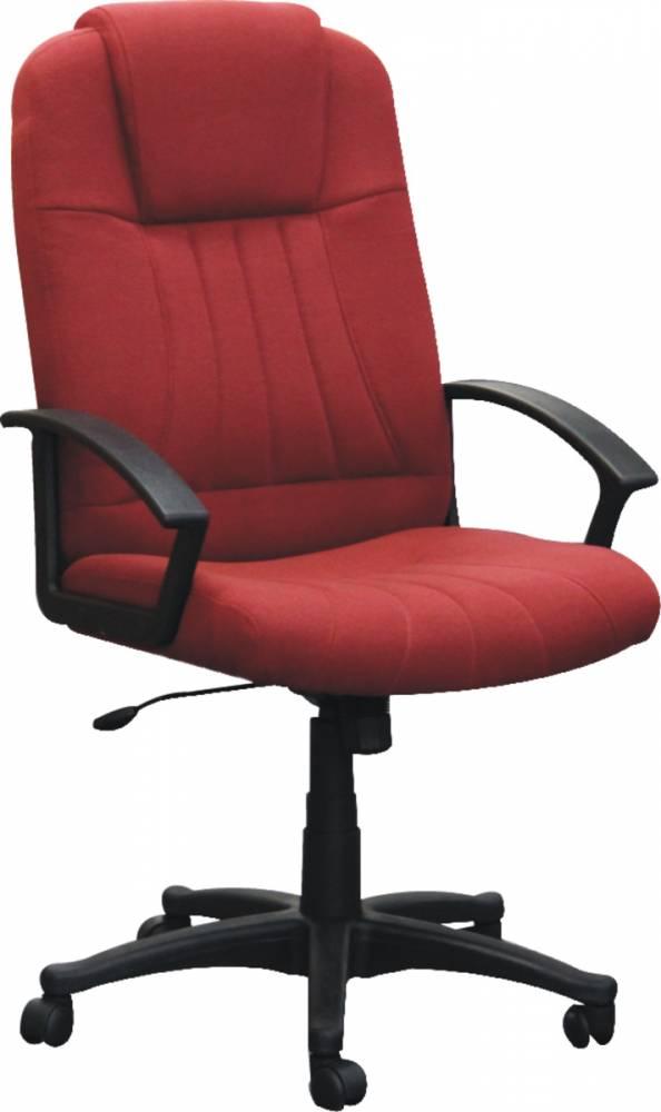 Kancelárske kreslo TC3-7741 červená