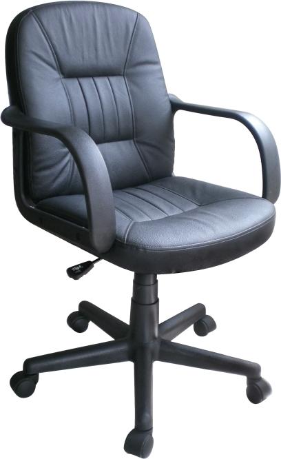 Kancelárske kreslo, split koža + ekokoža, čierna, PAUL - NEW