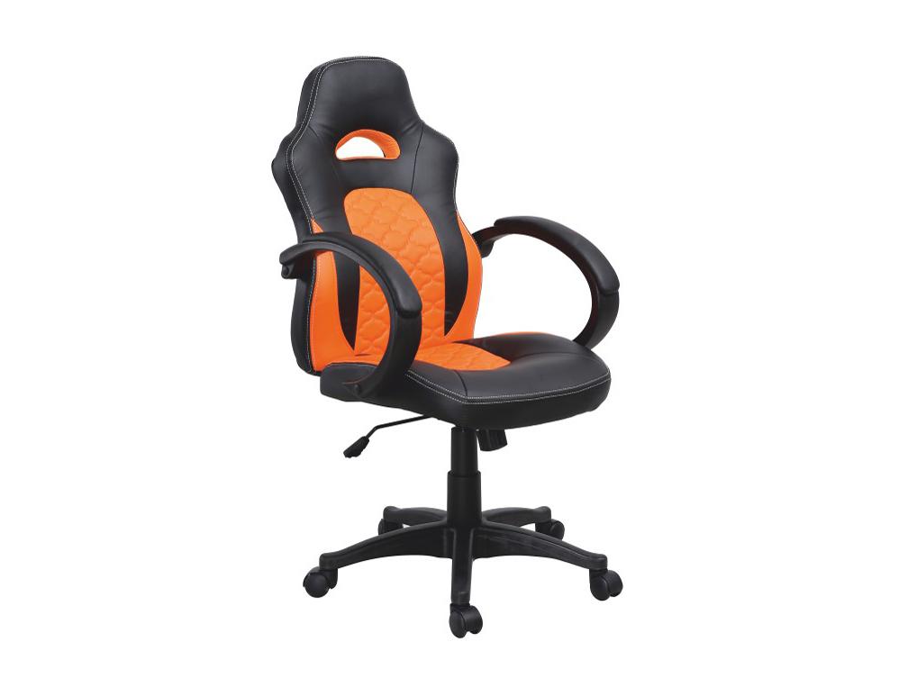 Kancelárske kreslo Nelson (čierna + oranžová)