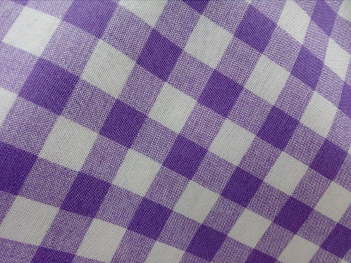 Bavlnený obrus 140x240 fialový TRG10