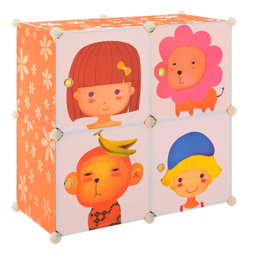 [neu.haus]® Skrinka do detskej izby - oranžová