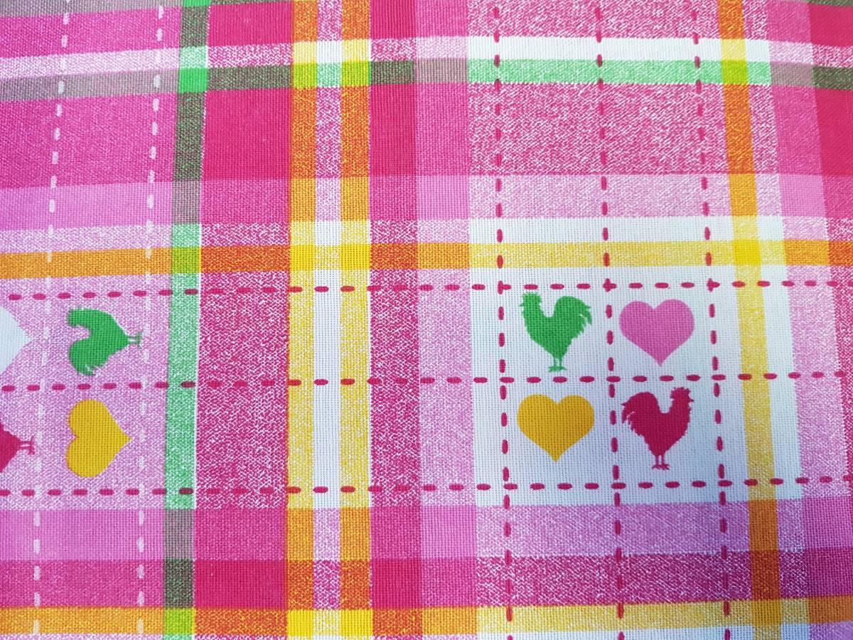 Bavlnený obrus 140 x 240 štvorcový PINK TRG20