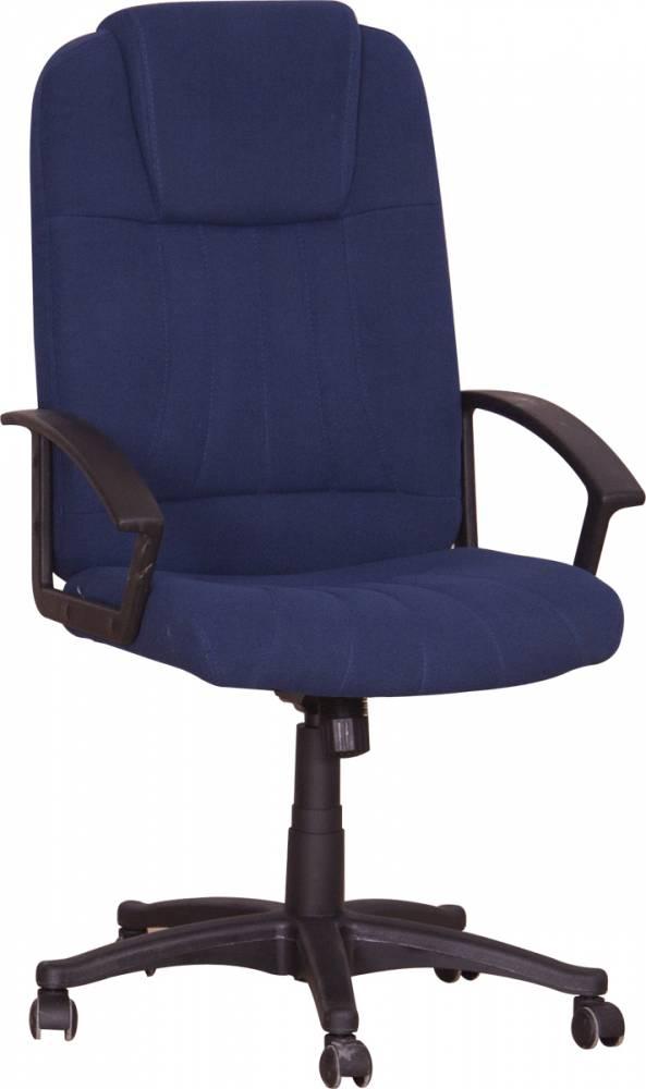 Kancelárske kreslo TC3-7741 modrá