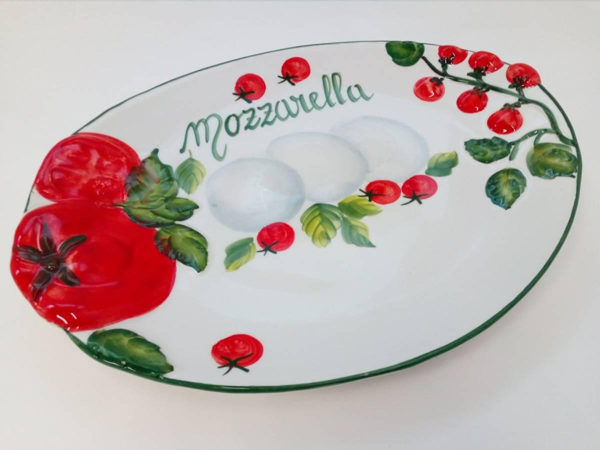 Mozzarella podnos BR 1722/32