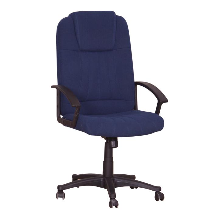 Kancelárska stolička TC3-7741  MODRA L2541 LATKA