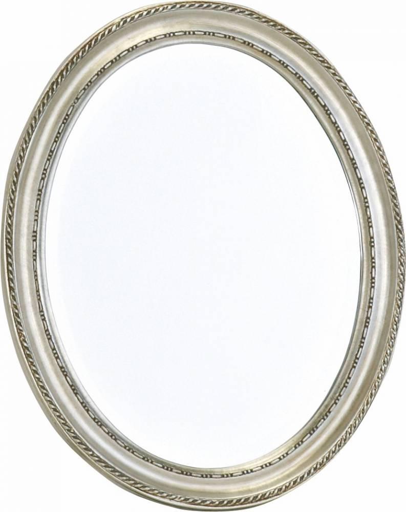 Zrkadlo na stenu GRIGNY