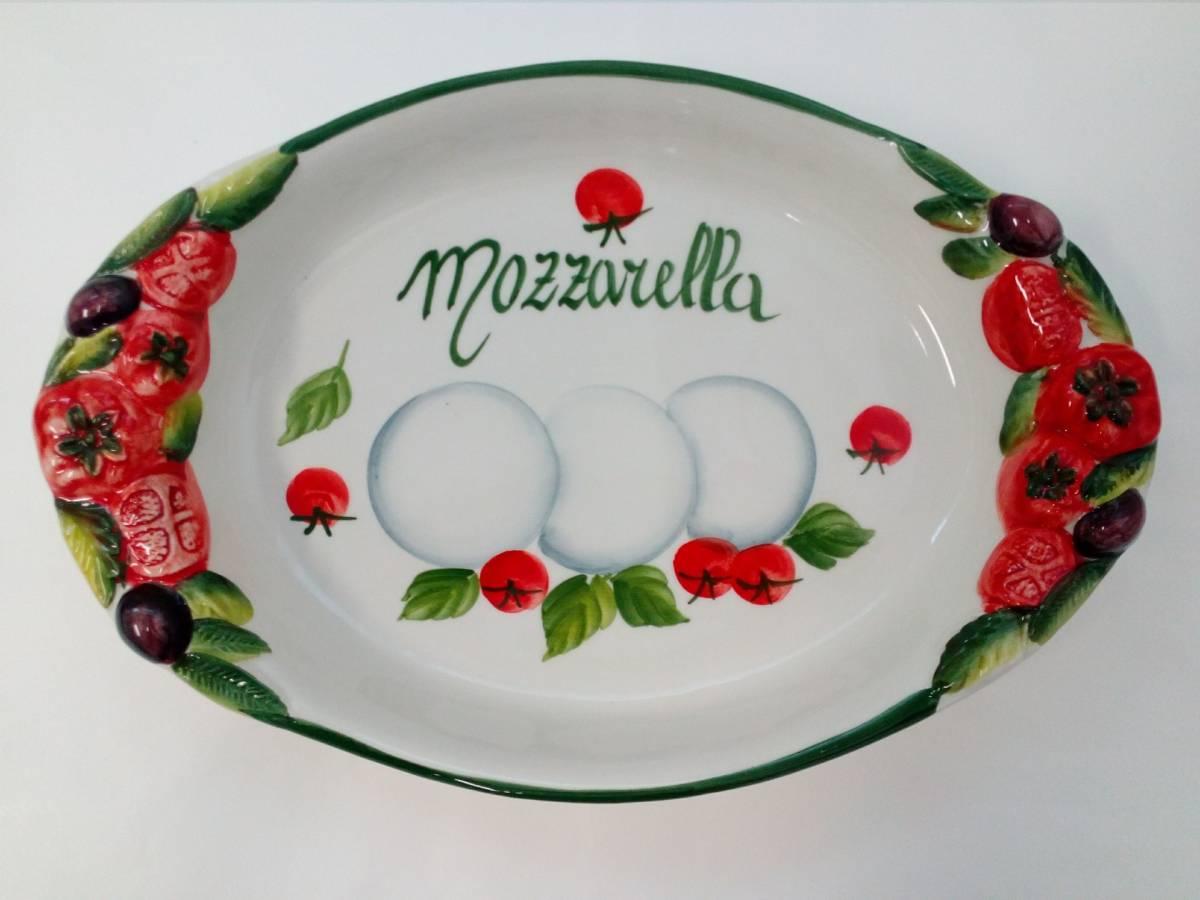 Oválny tanier so zvýšeným okrajo BR 1511/31