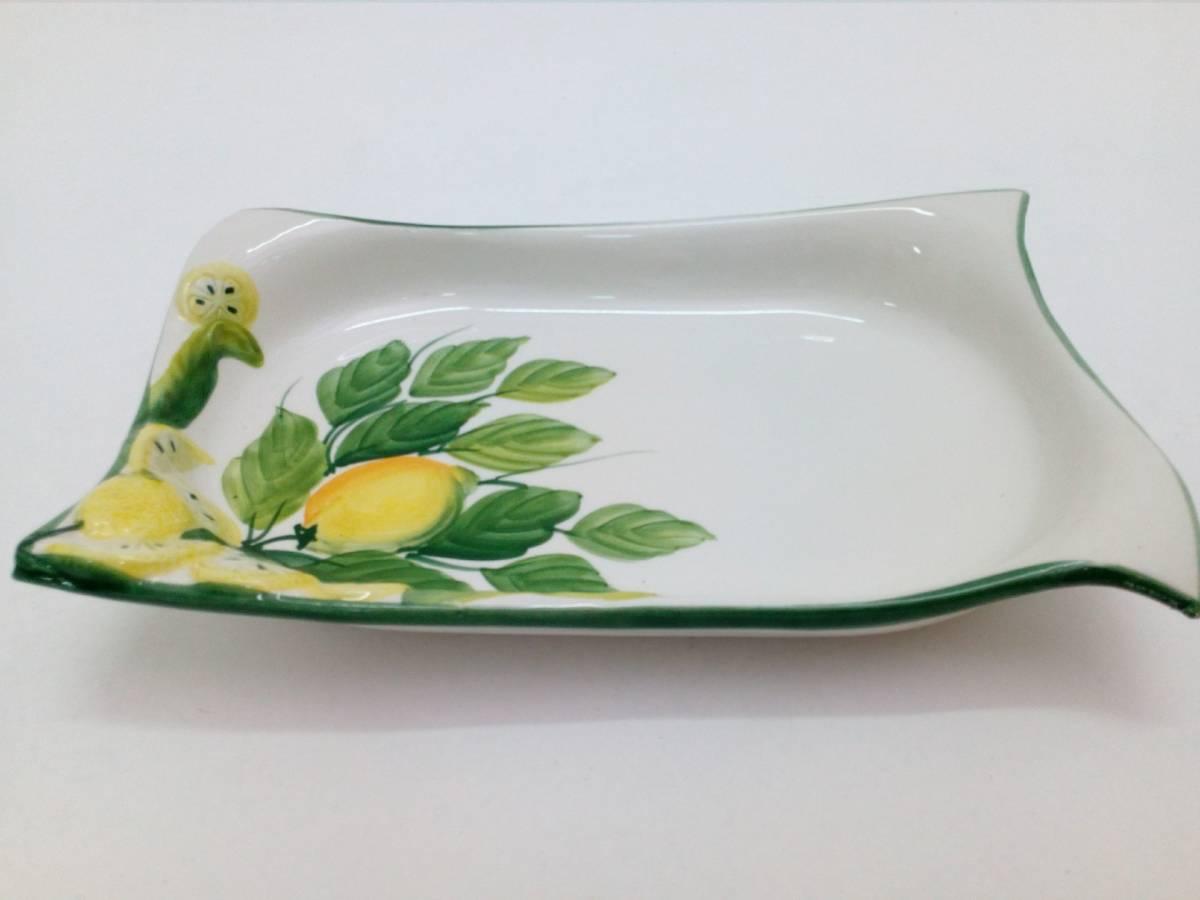 Keramický plytký tanier 1662/26