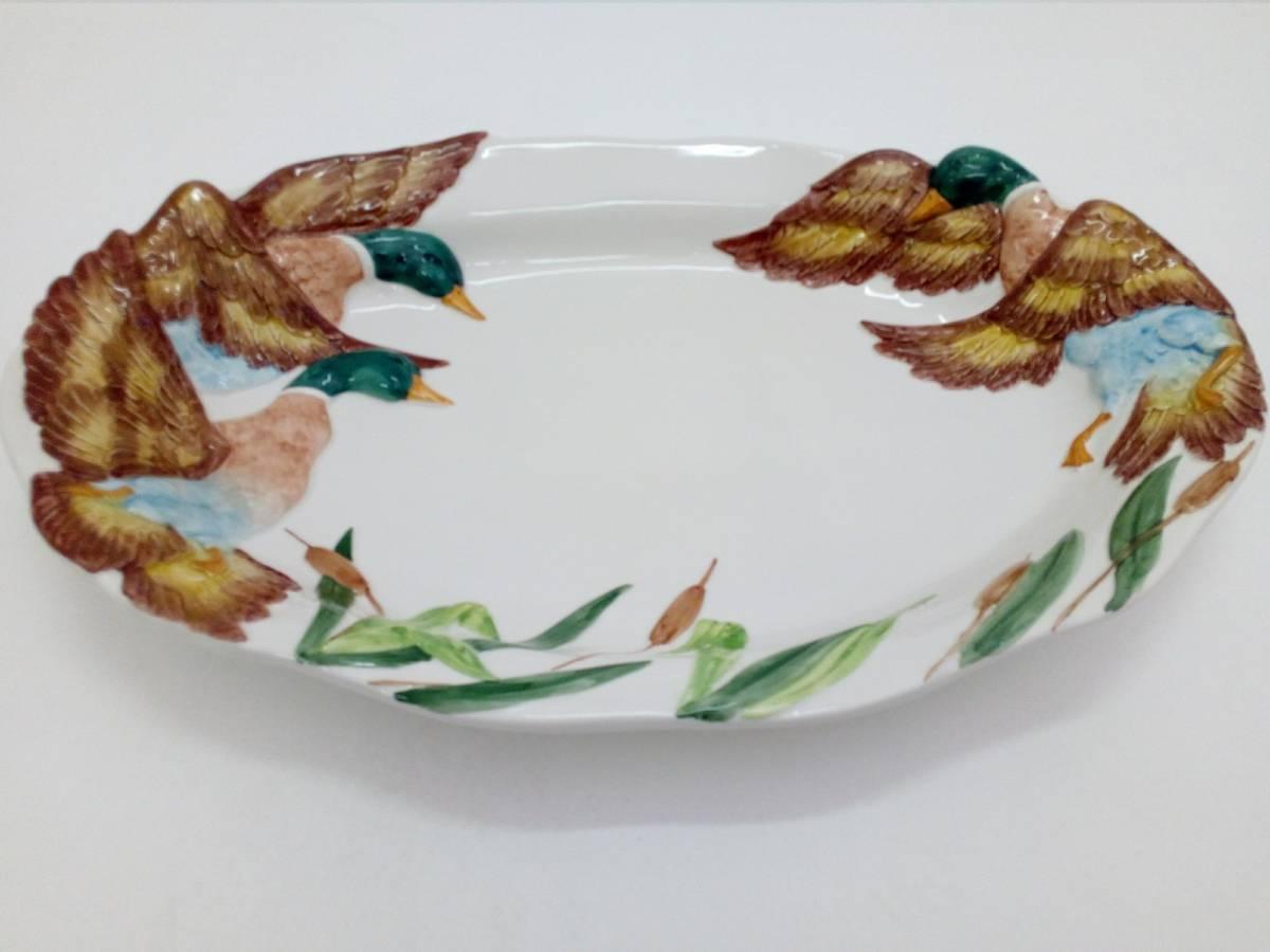 Poľovnícky keramický podnos ANATRA GRANDE AL