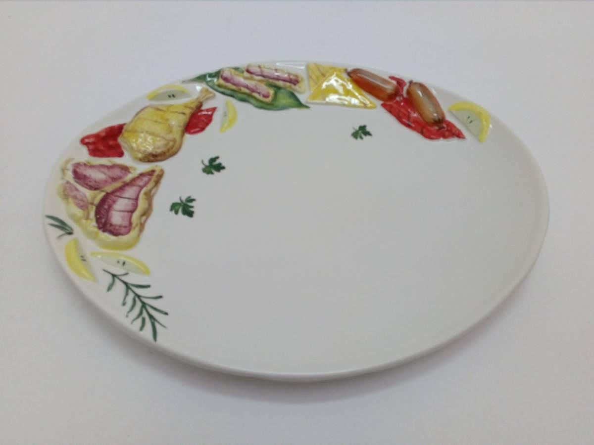 Keramický tanier na mäso